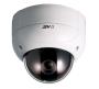 Наружная видеокамера SVD-4120AWP